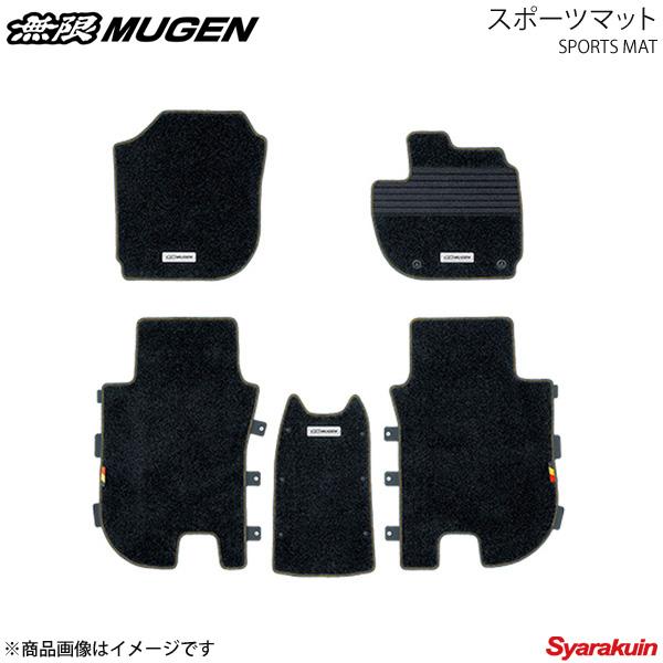 MUGEN 無限 スポーツマット ブラック ヴェゼル/ヴェゼルハイブリッド RU1/RU2/RU3/RU4