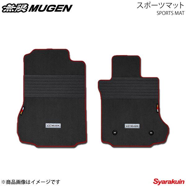 MUGEN 無限 スポーツマット フロント 2枚セット ブラック×レッド S660 JW5-100