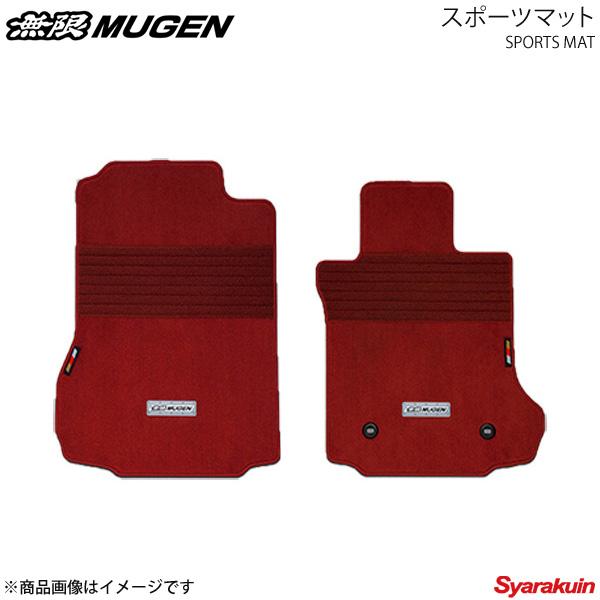 MUGEN 無限 スポーツマット フロント 2枚セット レッド S660 JW5-100