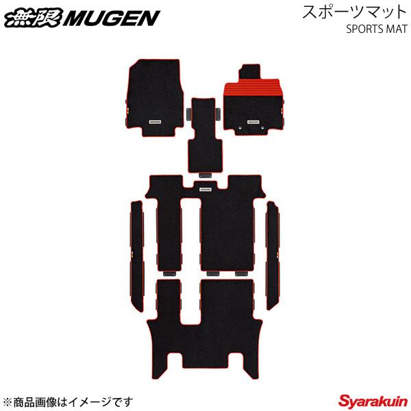 MUGEN 無限 スポーツマット ブラック×レッド 2列目6:4分割ベンチシート車 ステップワゴン/ステップワゴンスパーダ RP1/RP2/RP3/RP4