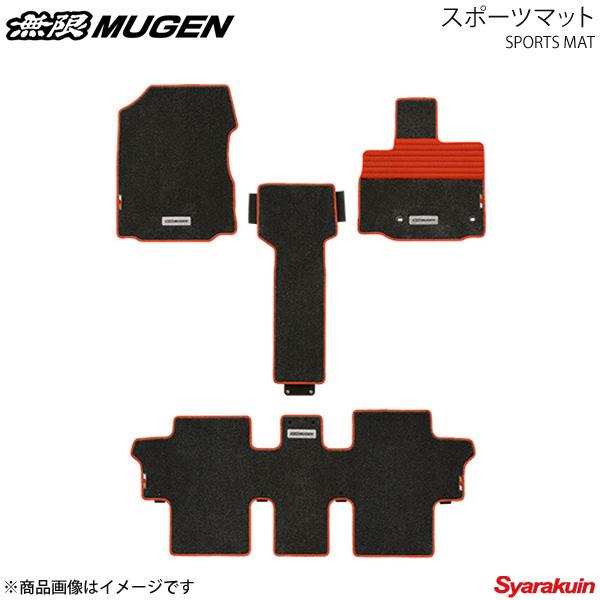MUGEN 無限 スポーツマット FREED+用 フリード +ハイブリッド GB7/GB8