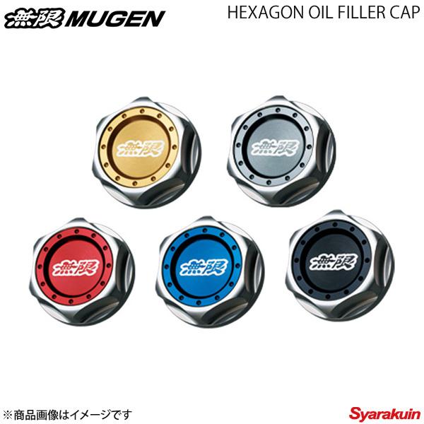 MUGEN 無限 ヘキサゴンオイルフィラーキャップ レッド S660 JW5-100