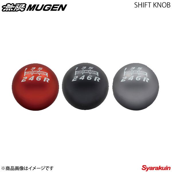 MUGEN 無限 シフトノブ グレイシルバー S660 JW5-100