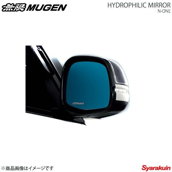 MUGEN 無限 親水性ミラー N-ONE JG1/JG2