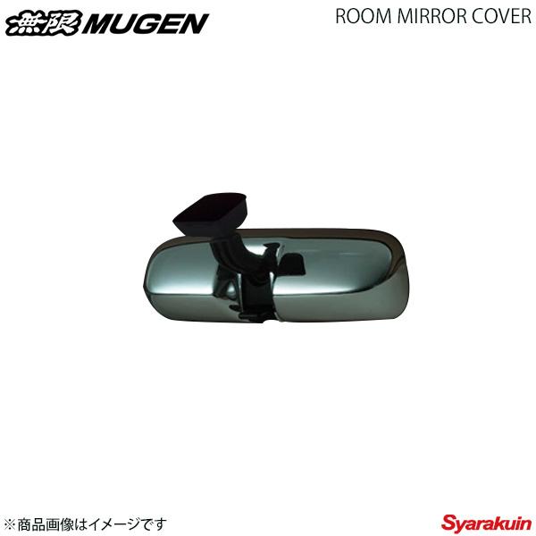ブルーミラー MUGEN 76200-XNA-K0S0 S660 Hydrophilic Mirror 無限