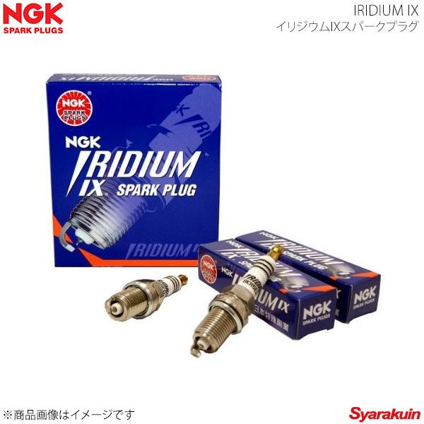 NGK イリジウム IXプラグ BPR6EIX×4 TOYOTA トヨタ スターレット EP76V 4本セット (純正品番:-) スパークプラグ:車高調 カー用品専門店 車楽院