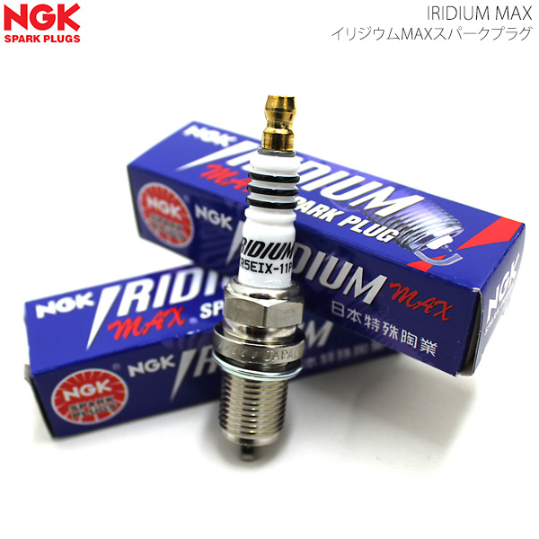 NGK イリジウムMAXプラグ DF8H-11B×6 NISSAN ニッサン フェアレディZ Z34 HZ34 6本セット (純正品番:-) スパークプラグ