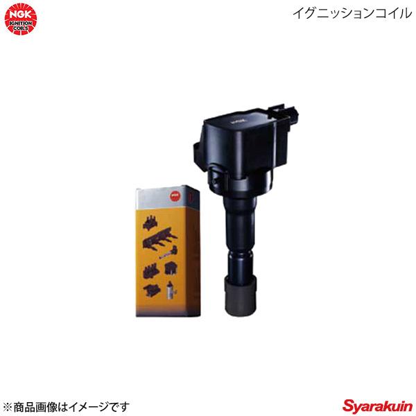 NGK エヌジーケー イグニッションコイル ワゴンRソリオ 1000cc MA64S K10A 品番U5157 4個