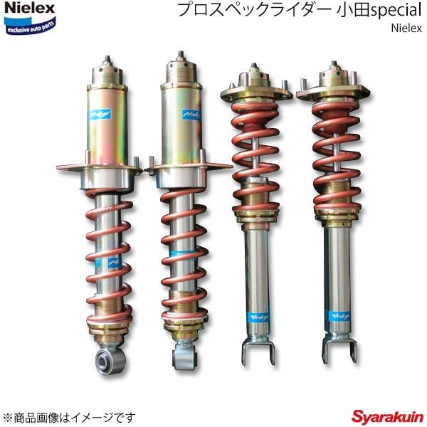 Nielex ニーレックス プロスペックライダー 小田special ロードスター NCEC