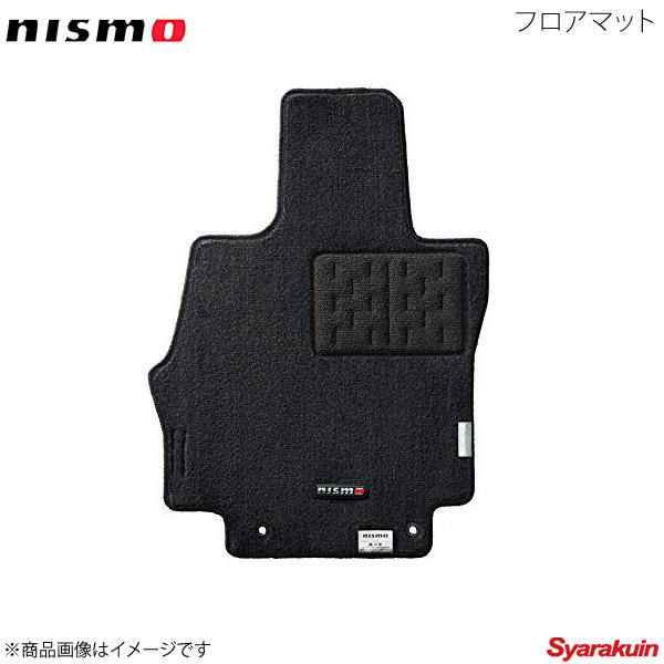 NISMO ニスモ フロアマット セレナ C27 ロングスライド仕様車(e-POWER除く) 74900-RN7C0