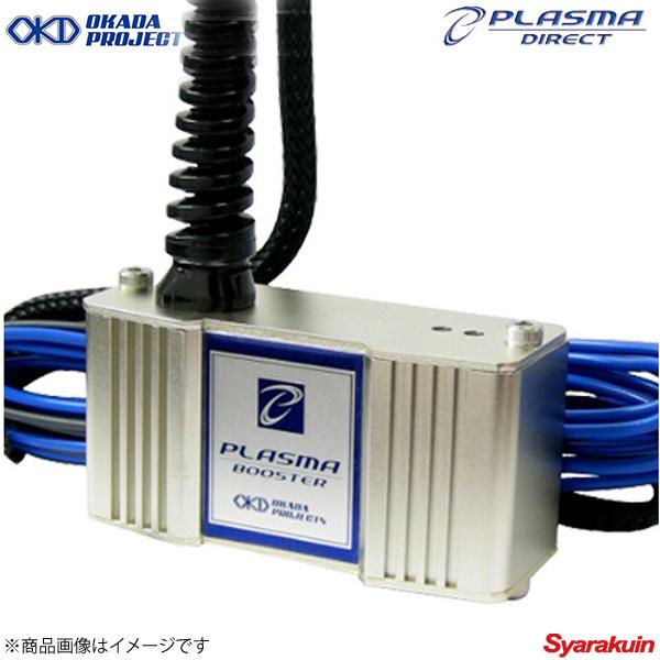 OKADAPROJECTS オカダプロジェクツ プラズマブースター ランサー EVO 36925