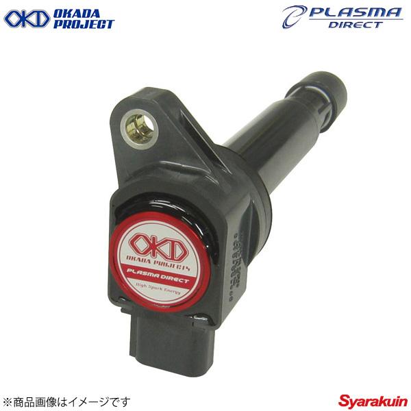 OKADAPROJECTS オカダプロジェクツ プラズマダイレクト S2000 AP2