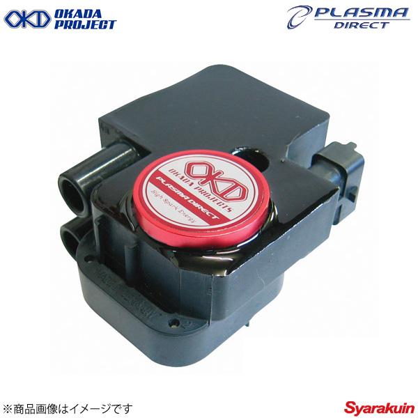 OKADAPROJECTS オカダプロジェクツ プラズマダイレクト E320/ステーションワゴン W210/S210