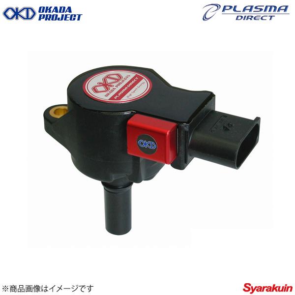 OKADAPROJECTS オカダプロジェクツ プラズマダイレクト E550 W211/S211
