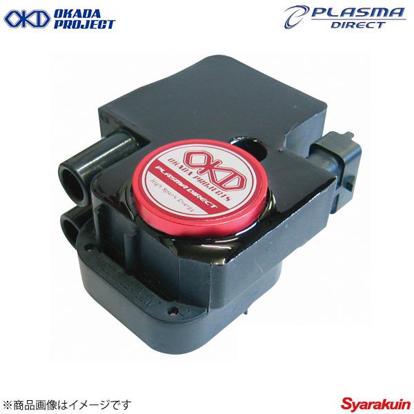OKADAPROJECTS オカダプロジェクツ プラズマダイレクト CL500 W215