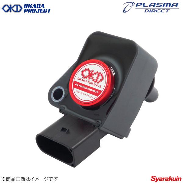 OKADAPROJECTS オカダプロジェクツ プラズマダイレクト S3 Sedan