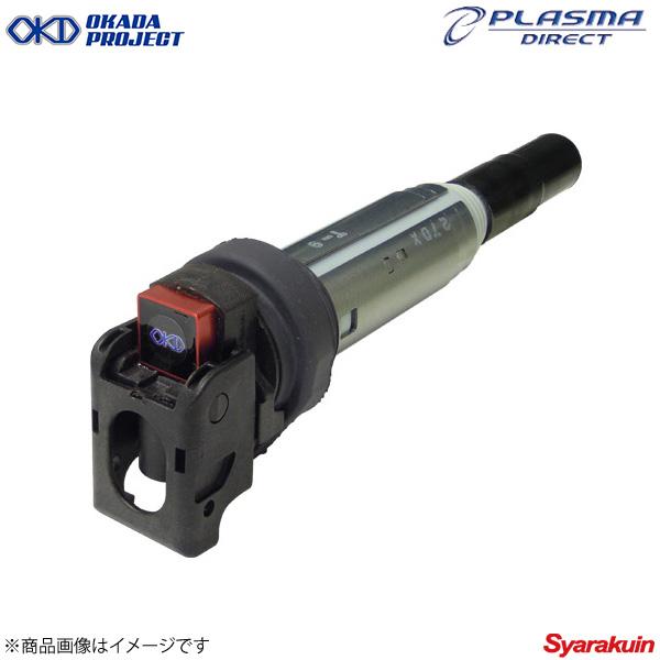SD374091R OKADAPROJECTS オカダプロジェクツ OKADAPROJECTS オカダプロジェクツ プラズマダイレクト 208 GTi A9C5F03