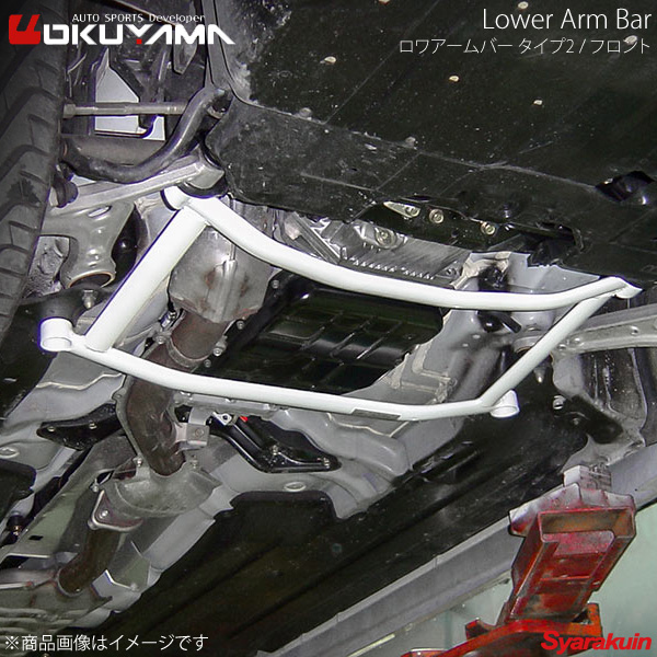 OKUYAMA オクヤマ ロワアームバー フロント タイプ2 レガシィB4 BL5