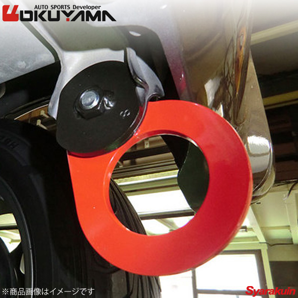 OKUYAMA/オクヤマ トーイングフック リア R1 RJ1 牽引フック 436 521 0