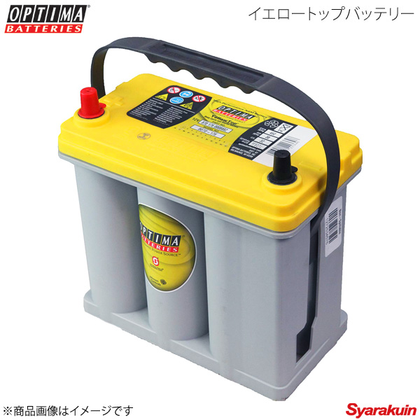OPTIMA/オプティマ 自動車バッテリー オプティマバッテリー イエロートップ 8072-176 YT-B24L1 YT80B-24
