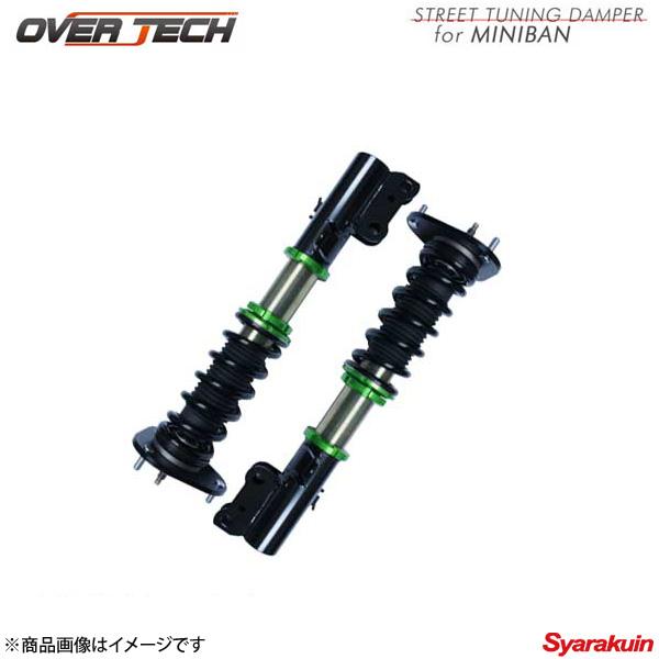 お買い得モデル OVER TECH 複筒式 オーバーテック TECH ストリートチューニングダンパー OVER for ミニバン 複筒式 ノア/ヴォクシー AZR60/65G, ラウスチョウ:5642e65e --- ltcpackage.online