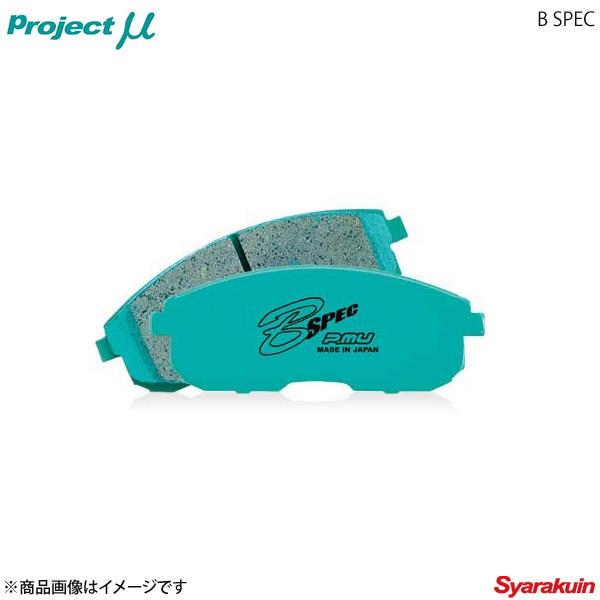 Project μ プロジェクトミュー ブレーキパッド CLUBMAN SINTERED フロント フォレスター SJ5