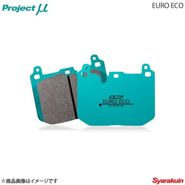 [宅送] Project μ ミュー プロジェクト ミュー ブレーキパッド EURO EURO ECO ブレーキパッド フロント PORSCHE 911(993) 993T Turbo, 南関町:89800246 --- coursedive.com