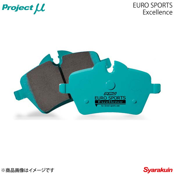 Project μ プロジェクト ミュー ブレーキパッド EURO SPORTS Excellence フロント VOLKS WAGEN TOUAREG 7PCGEA 3.0 HYBRID