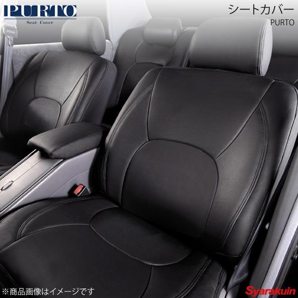 PURTO/プルト シートカバー ブラック BMW 3シリーズ セダン E90 H17/4~H20/9 スタンダードシート