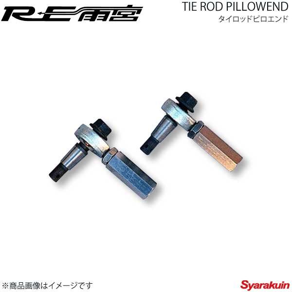 F0-022032-046 RE雨宮自動車 チューニング 記念日 RX-7 贈呈 RE雨宮 FD3S アールイーアメミヤ タイロッドピロエンド