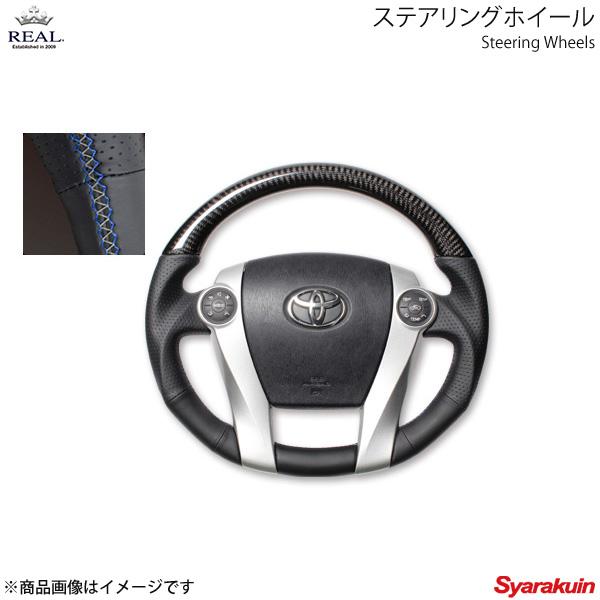 REAL レアル ステアリング DAIHATSU/ダイハツ メビウス ZVW41N プレミアムシリーズ ガングリップ ブラックカーボン ブルー×シルバー ユーロステッチ