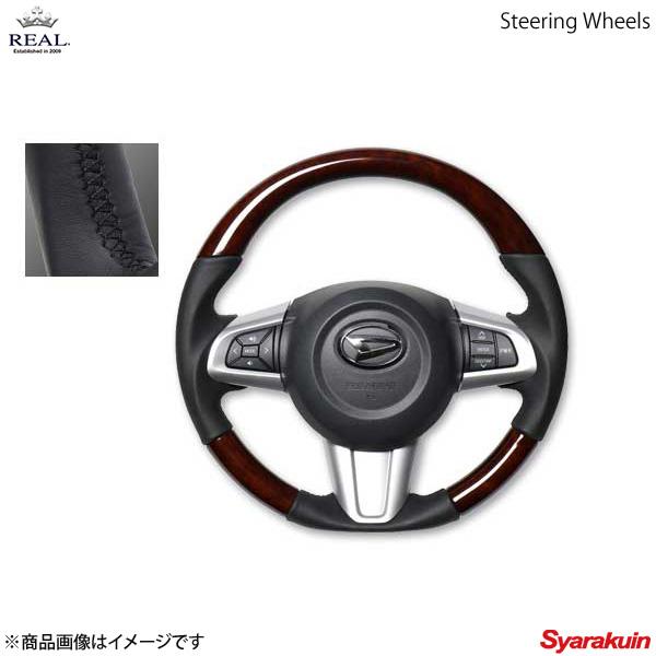 REAL レアル ステアリング SUBARU/スバル ステラ LA150F/LA160F オリジナルシリーズ ガングリップ ブラウンウッド ブラック ユーロステッチ