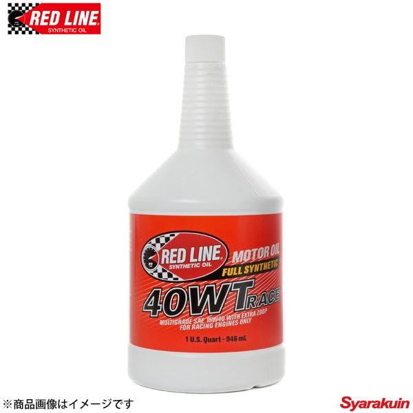 RED LINE/レッドライン レーシングエンジンオイル 40 WT 15W-40 1USQUART(0.94L) 12本