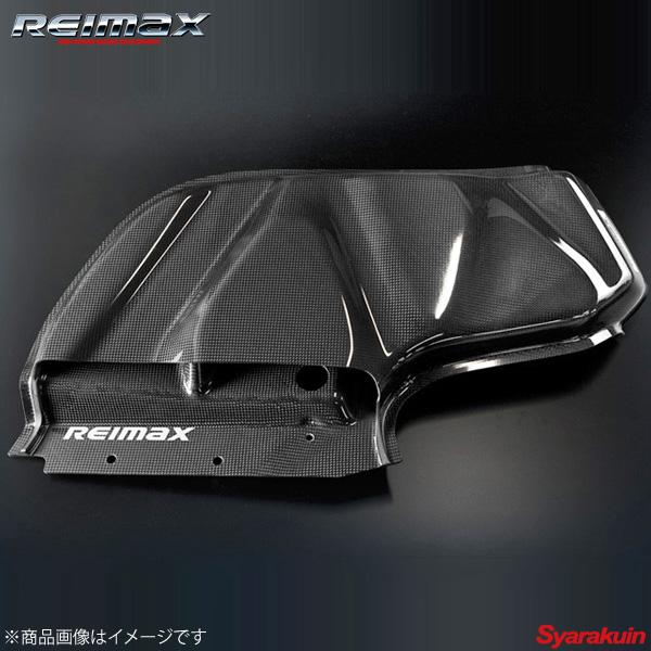 REIMAX/レイマックス オリジナルエアインテーク スカイラインGTR BNR34 RB26DETT 16510-AAR10-34