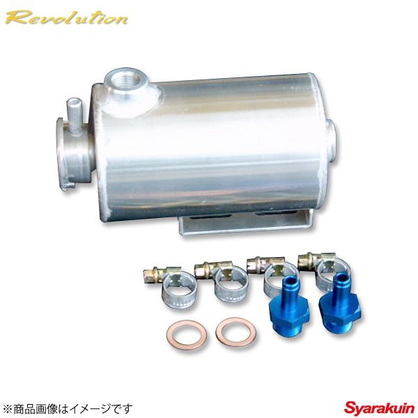 Revolution / レボリューション サブタンク RX-7 FD3S RFD3ST サブタンク