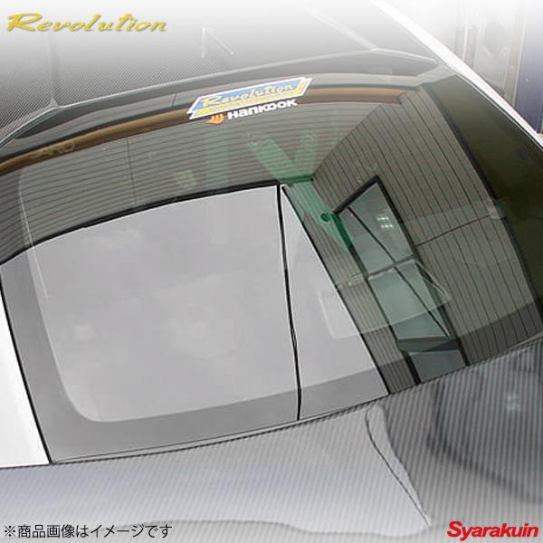 Revolution / レボリューション アクリルリアガラス BRZ ZC6 RZN6ARG リアガラス