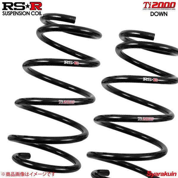 RS-R RSR ダウンサス Ti2000 DOWN プント 188A5 FI001TDR リア