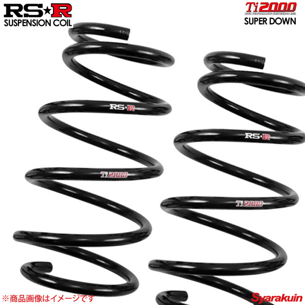 RS-R RSR ダウンサス Ti2000 SUPER DOWN ストリーム RN1 H700TSR リア