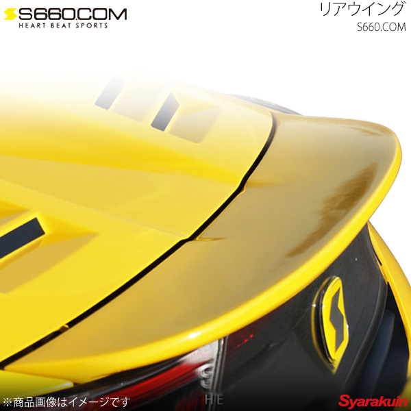 S660.COM SPIDER リアウイング 未塗装 S660 JW5 15.04~