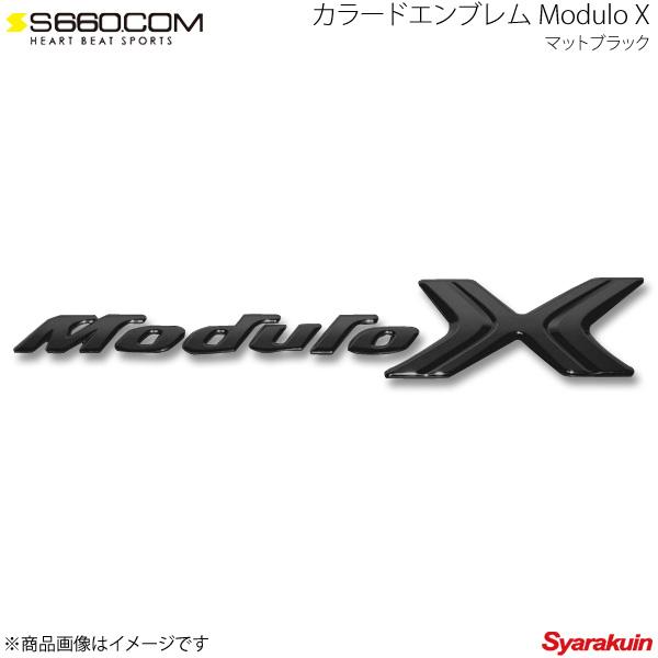 S660.COM SPIDER カラードエンブレム ModuloX マットブラック S660 JW5