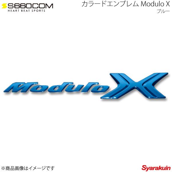 S660.COM SPIDER カラードエンブレム ModuloX ブルー S660 JW5