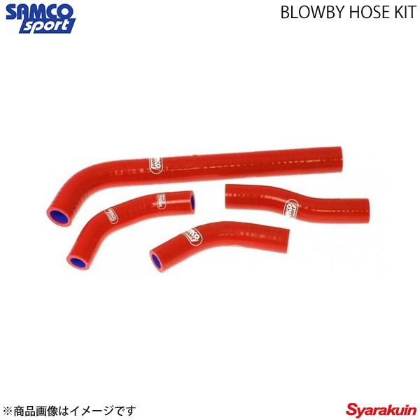 SAMCO サムコ ブローバイホースキット&ホースバンドキット スカイラインGT-R BCNR33 レッド 赤