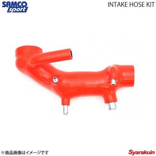 40TB5143 SAMCO サムコ 純正エアインテークブーツ交換キット SAMCO サムコ インテークホースキット&ホースバンドキット デミオ DJ5 レッド 赤