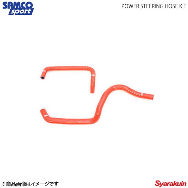 SAMCO サムコ パワーステアリングホースキット&ホースバンドキット インプレッサ GDB(WRX/STI E~Gtype) レッド 赤