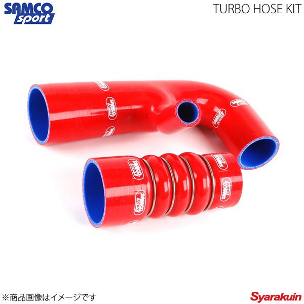 40TCS525 WRX SAMCO サムコ ターボホースキット レッド 全店販売中 GC8 赤 インプレッサ Ver3~4 10%OFF