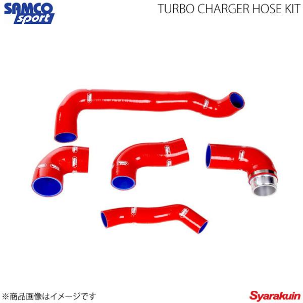 SAMCO サムコ ターボチャージャーホースキット&ホースバンドキット スカイラインGT-R BNR32 レッド 赤