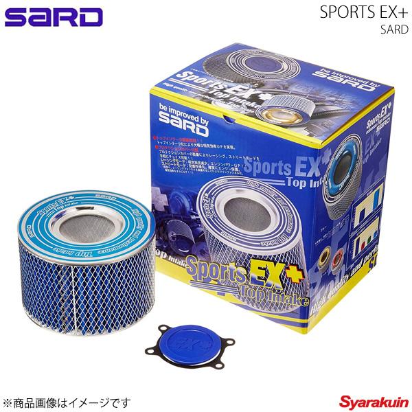 SARD サード エアクリーナー SPORTS EX+ スポーツEX+ RX-7 FD3S 13B-REW
