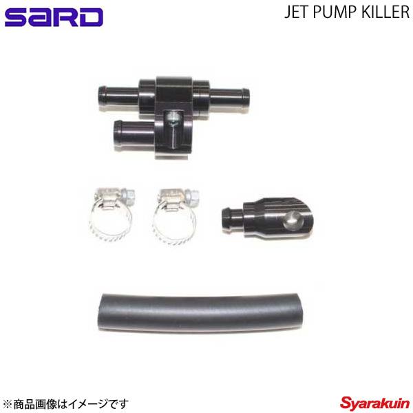 SARD サード ジェットポンプキラー スカイライン ECR33 RB25DET