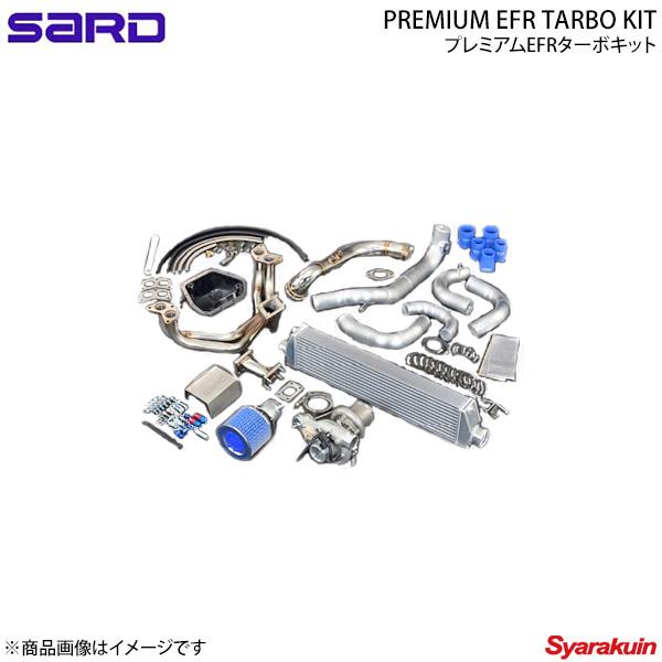 SARD サード PREMIUM EFR TURBO KIT ターボキット 86 ZN6