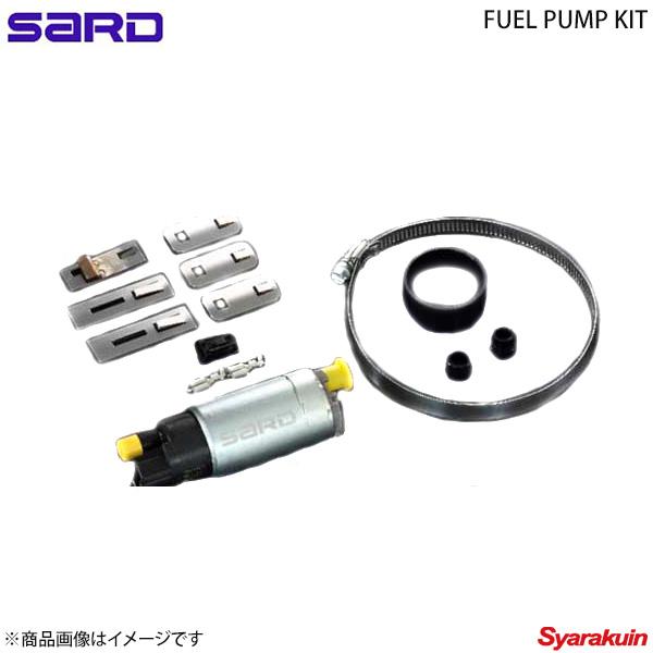 SARD サード 33/34GT-R FUEL PUMP 235L KIT フューエルポンプキット BCNR33/BNR34